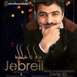 Jebreil Hezar Ta Khatereh