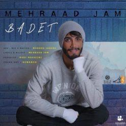 Mehraad Jam Badet 1