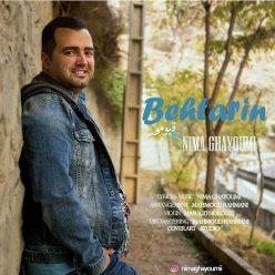 Nima Ghayoumi Behtarin