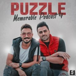 Puzzle Band Memorable Podcast 4