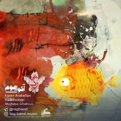 Rag band Aquarium