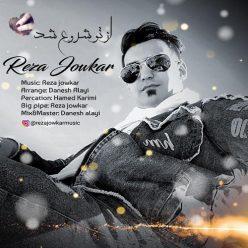 Reza Jowkar Az To Shoro Shod