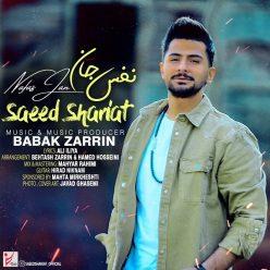 Saeed Shariat Nafas Jan
