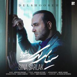 Sina Sarlak Delshooreh