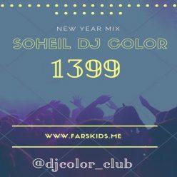Soheil DJ ColoR Nowruz 99
