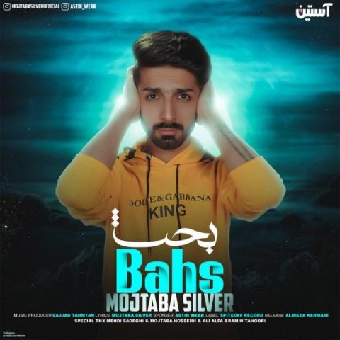 Mojtaba Silver Bahs
