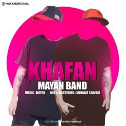 Mayan Band Khafan