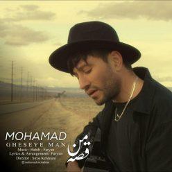 Mohammad Mohebian Gheseye Man