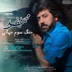 Mohammad Soleymani Jange Sevome Jahani