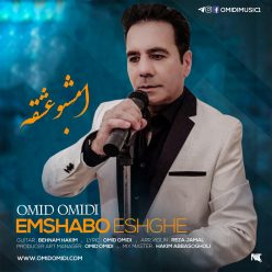 Omid Omidi Emshabo Eshghe