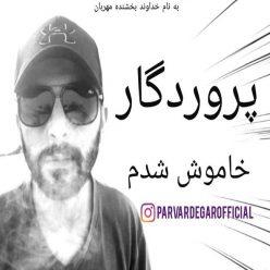 Parvardegar Khamoosh Shodam