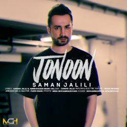 Saman Jalili Jonoon