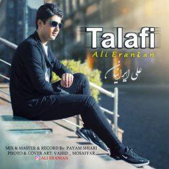 Ali Eranian Talafi
