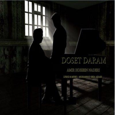 Amir Hossein Naderi Doset Daram
