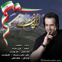Behzad Rezazadeh Iran Man
