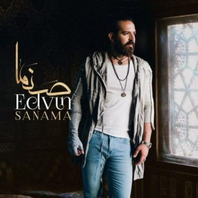 Edvin Sanama