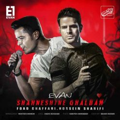 Evan Band Shahneshine Ghalbam