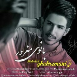 Mehrdad Ghahremani Banoye Maghror
