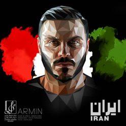 Armin 2AFM Iran