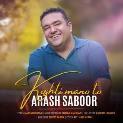 Arash saboor Koshti mano to