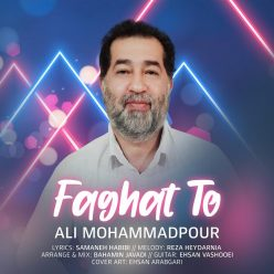 Ali Mohammadpoor Faghat To