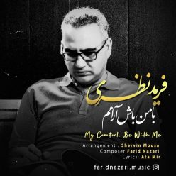 Farid Nazari My Comfort Be With Me