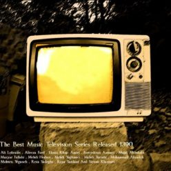 Various Artists The Best Music Television Series