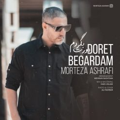 Morteza Ashrafi Doret Begardam