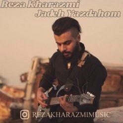 Reza Kharazmi Jadeh Yazdahom