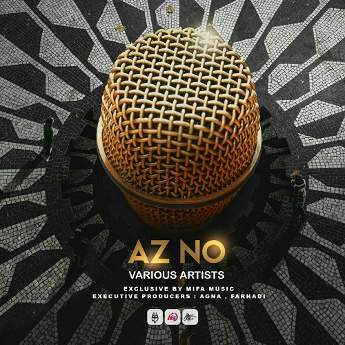 Various Artists – Az No
