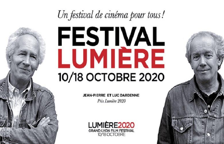 جشنواره لومیر