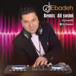 Ali Yasini Engar Na Engar Dj Ebadeh Remix