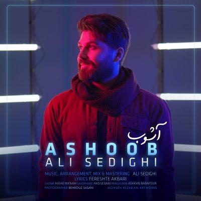 علی صدیقی آشوب
