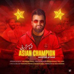 ماهور افشار قهرمان آسیایی