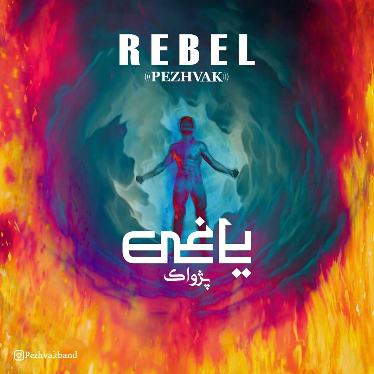 Pezhvak Band – Rebel
