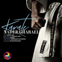 نادر قرائی کاراته