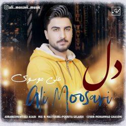 علی موسوی دل